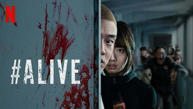 Netflix韓国映画「#生きている」とは?