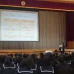 【結婚・子育て応援事業】土浦市立公立中学校8校を無事に終了しました