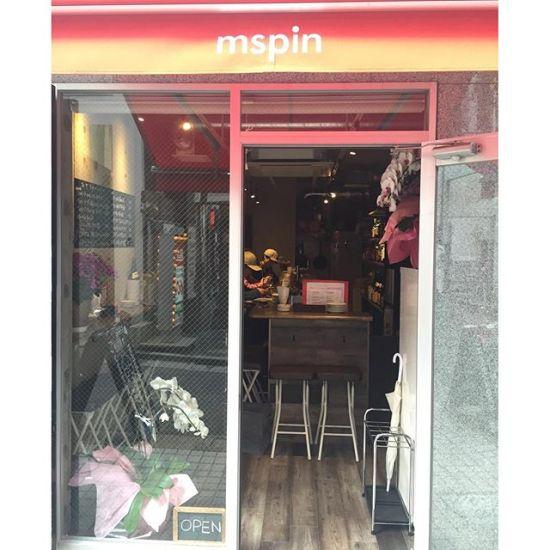 春分の日 暖かい今日は少し早めの15:00より営業スタートします。お気軽にお立ち寄り下さい︎ m-spin.com #下北沢 #祝日