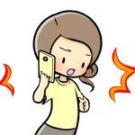 05054445916は異なる社名を名乗る詐欺的な営業電話!社名も要件もばらばらなのは何故?