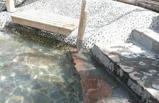 万博公園の足湯