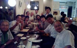 NEC_0309