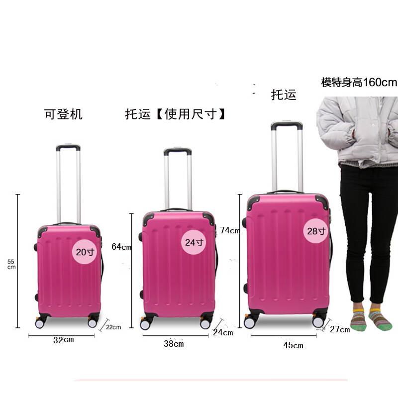 旅行箱28寸的是多大啊?長寬高大概是多少?-