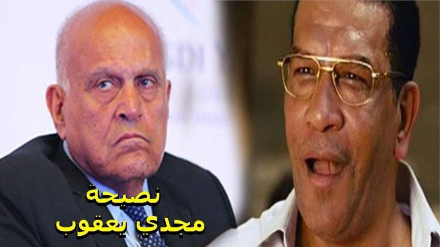 فيديو نصيحة دكتور مجدي يعقوب لطبيب محمد شرف التي لم ينفذها