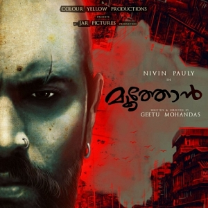 Image result for nivin pauly moothon