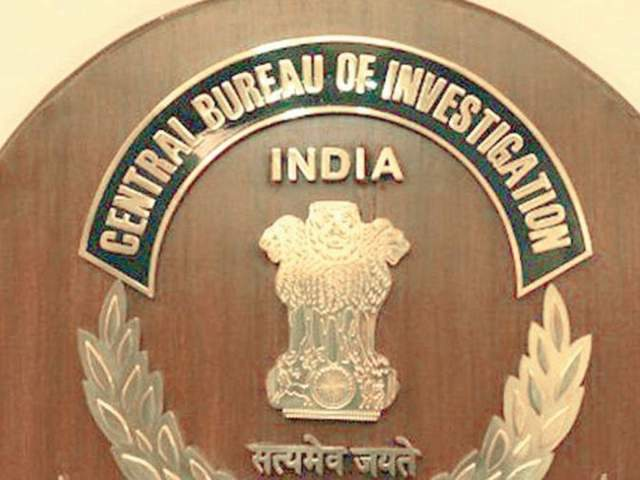 CBI transfers 19 officers - The Economic Times