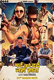 Download Mard Ko Dard Nahi Hota (2019) [Hindi] Mp4 & 3GP