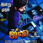 Download Jiivi (2019) [Indian] Mp4