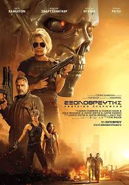 Download Terminator: Dark Fate (2019) Mp4