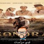 Download Sonora, The Devil's Highway (2018) Mp4