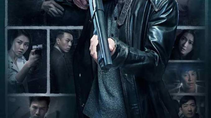 A Witness Out of the Blue (2019) [Chinese]