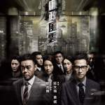 Download Integrity (2019) [Chinese] Mp4