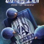 Download Spycies (2019) [Animation] [WebRip] Mp4