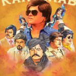 Download Har Kisse Ke Hisse Kaamyaab (2020) Mp4