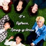 Download At a Distance, Spring is Green Season 1 Episode 3 Mp4
