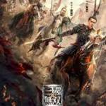 Download Dynasty Warriors (2021) (Chinese) Mp4