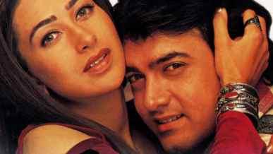 Raja Hindustani turns 21: Did you know Aamir Khan consumed one ...