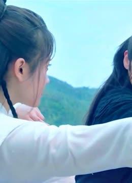 【古起】【蓬萊間】-片花--高清正版影音線上看-愛奇藝臺灣站