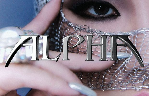 MP3: CL – Spicy