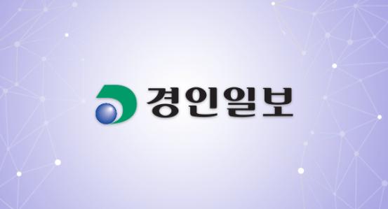 K 리그 1 인천 유나이티드, FC 서울에 0-1로 패배