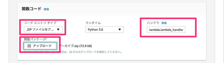 capt_lambda_oregon_new8.png