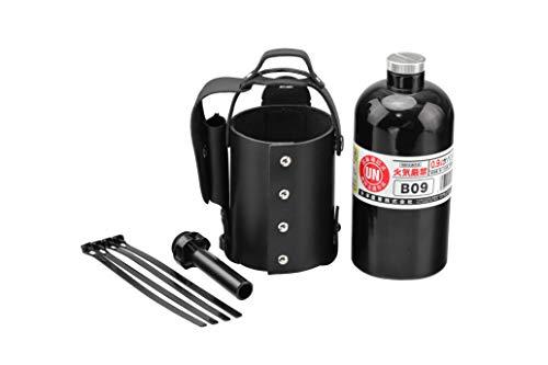 キジマ(Kijima) ボトル ガソリン携行ボトル ホルダー付き B09 ブラックレザー 900cc W90×D90×H198mm HD-04166