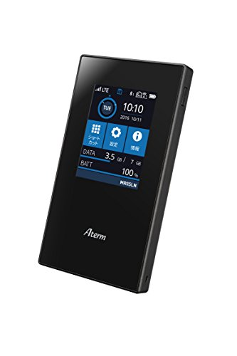NECプラットフォームズ 自動SIM切り替え LTE モバイルルーター Aterm MR05LN ( デュアルSIM 対応 / nanoSIM...