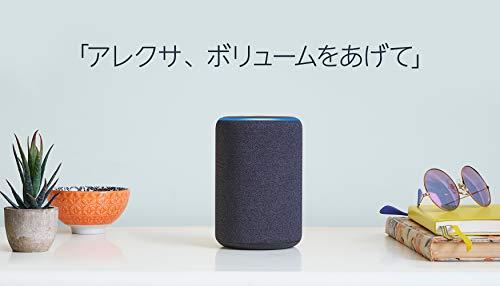 Echo (エコー) 第3世代 - スマートスピーカー with Alexa、チャコール