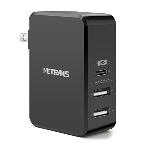 USB C PD Wall Charger, METRANS Power Delivery 41W Fast Charge PD Wall Charger for iPhone X/8 Plus/8, Macbook, Nintendo Switch, Samsung S8, Note 8