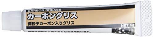 キタコ(KITACO) カーボングリス 5g 汎用 ブラック 0900-969-00160