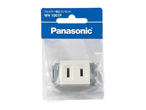 パナソニック(Panasonic) フルカラーコンセント・P WN1001P 【純正パッケージ品】