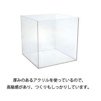 アクリルボックス5面体 15cm角 AB-150
