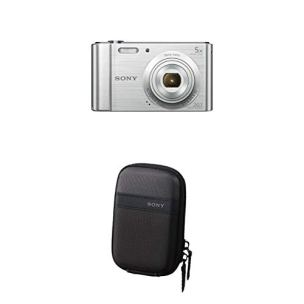 Sony-DSCW800-201-MP-Digital-Camera-Silver-wCompact-Carrying-Case