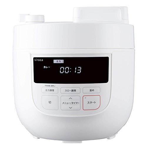 シロカ 電気圧力鍋 SP-4D151 ホワイト [大容量4Lモデル/高圧力90Kpa/1台6役(圧力・無水・蒸し・炊飯・ス...