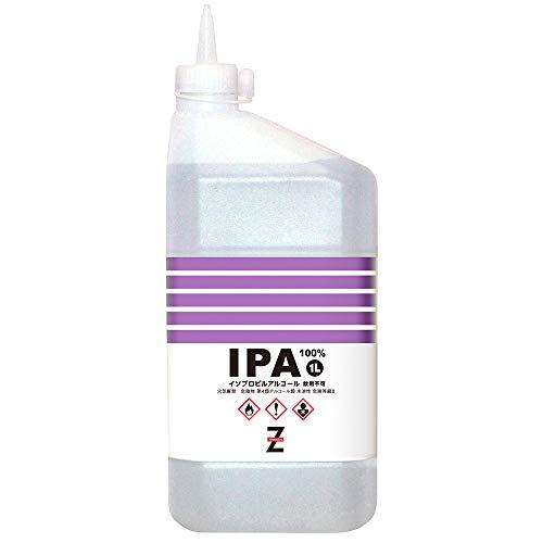ガレージ・ゼロ IPA 純度99.9%以上 1L イソプロピルアルコール 2-プロパノール イソプロパノール GZ901