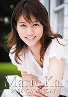 甲斐まり恵 2008年カレンダー