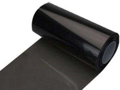 ZEEZ Vinyl - 35% Matte Black-Out Vinyl Headlight Taillight Tints