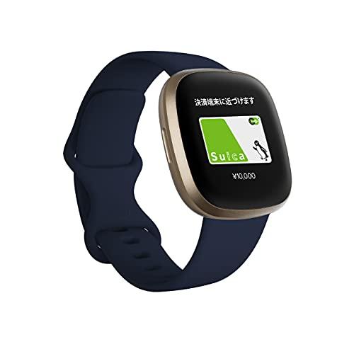 Fitbit Versa3 Alexa搭載/GPS搭載 スマートウォッチ Midnight/Soft Gold ミッドナイト/ソフトゴールド L/S ...