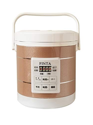 yuyuz 炊飯器 車は炊飯器を載せます 12v 24v は通用して 炊飯器 日本語説明書(金色)
