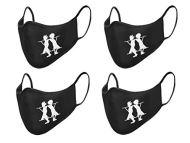 Kit 4 mascaras de proteção hunter x hunter gon e killua personalizada tecido duplo