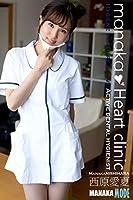 西原愛夏 MANAKA MODE manakaHeartclinic 190pages or more (エスデジタル)