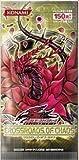 遊戯王 ファイブディーズ オフィシャルカードゲーム クロスローズ・オブ・カオス 【7Pack】 CROSSROADS OF CHAOS / CSOC
