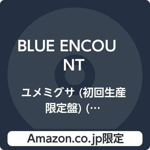 【Amazon.co.jp限定】ユメミグサ (初回生産限定盤) (メガジャケ付)