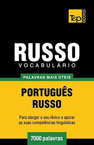 Vocabulario Portugues-Russo - 7000 Palavras Mais Uteis