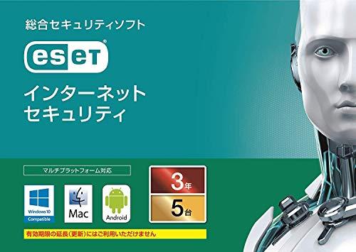 ESET インターネット セキュリティ(最新) 5台3年版 カード版 Win/Mac/Android対応