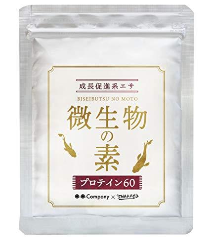 OーO-(オーオー) 成長促進系エサ 微生物の素 プロテイン60 【10g】