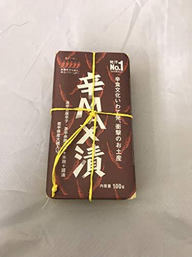 ハコショウ食品工業 辛MAX漬100g