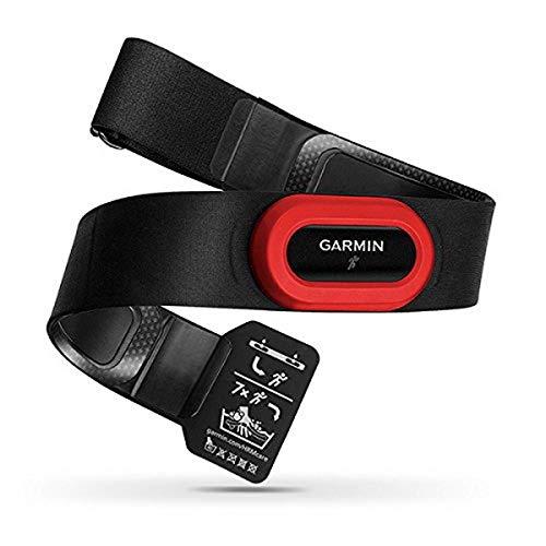 Garmin HRM-Run Heart Rate Monitor Strap