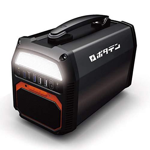 【2019最新】 ポタデン ポータブル電源 大容量 蓄電池 日本メーカー 3年保証 462Wh/124800mAh 停電対策 防...