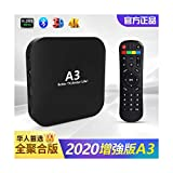 A3 Chinese Box 2020中文機頂盒 電視盒 Faster and More Stable Than UNBLOCK/HTV/FUNTV 4K 3D Mainland/Hong Kong/Macao/Taiwan 100K+ Movies/Dramas, 200+ Live Channels, 7 Days Playback 海量 大陸 港澳臺 直播回看 免費看電視